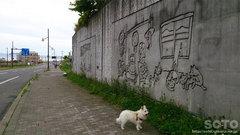 羅臼小学校壁画(2)