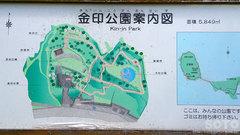 志賀島(金印公園4)