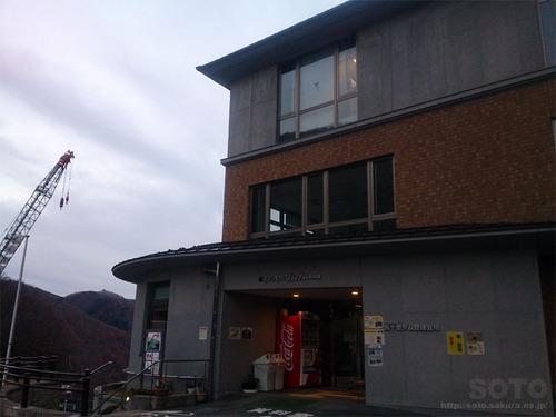 五十里ダム(1)