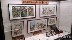男山・資料館(6)
