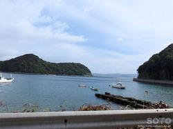 下須島(3)