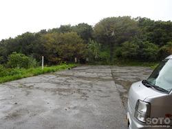 下須島 鶴葉山園地(8)