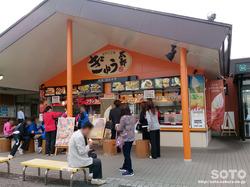 前沢SA(2)