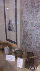 元丈の館(展示資料)