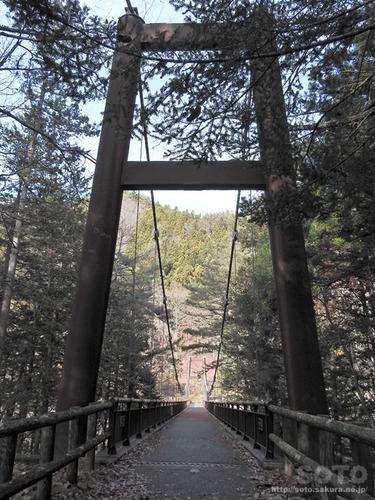天楽堂吊り橋