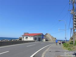 金田ノ岬(1)