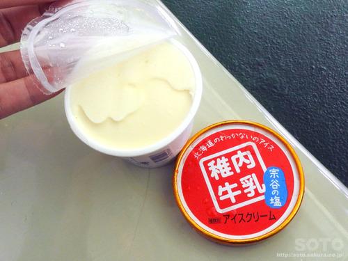 稚内牛乳アイス