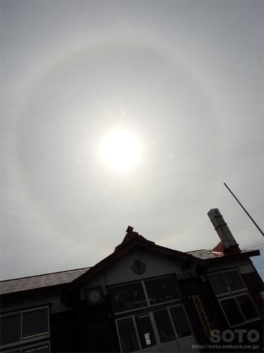北のカナリアパーク(日暈)