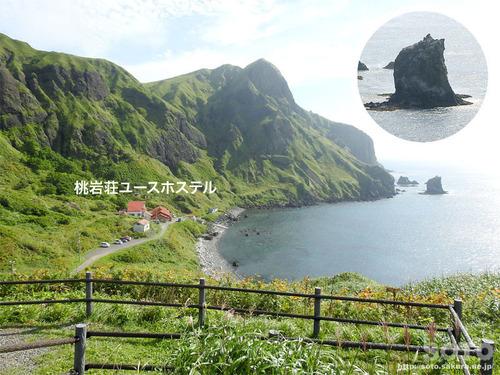 桃岩猫岩展望台(2)