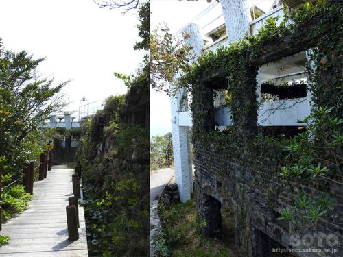 鶴御崎自然公園(1)