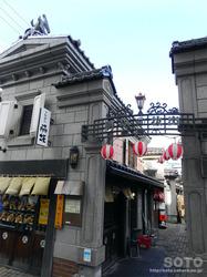 小樽観光(09)