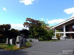 支笏湖散策(09)