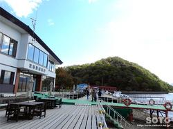 支笏湖散策(14)
