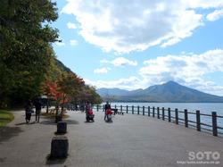 支笏湖散策(21)