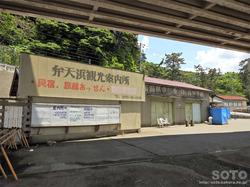 能生海水浴場(1)