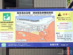 能生海水浴場(4)