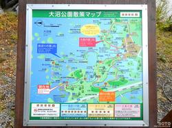 大沼公園(案内地図)