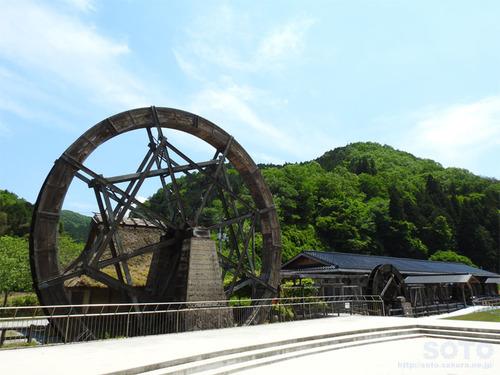 親子孫水車(1)