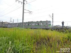 小野駅(列車)