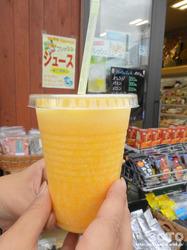 シーパルピア女川(生ジュース)