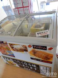 女川駅売店