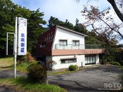 小坂峠(萬歳楽荘)