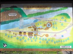 材木岩公園(案内板)