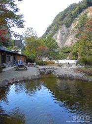 材木岩公園(1)
