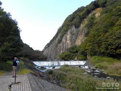 材木岩公園(2)