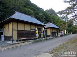 材木岩公園(お土産&お食事)