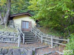 材木岩公園(氷室)