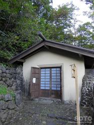 材木岩公園(風穴)