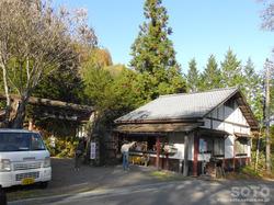 湯西川狩人村(01)