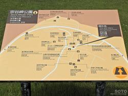 宗谷岬(観光マップ)