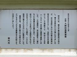 宗谷岬(06)