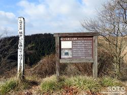 城山展望所(城戸が谷)