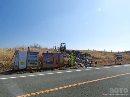 阿蘇内牧ドライブ(兜岩展望台-1)