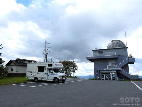 室根山(天文台)