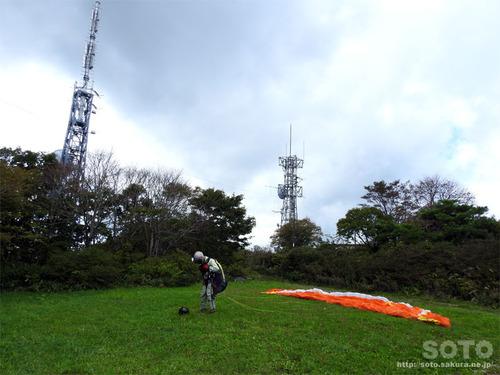 室根山(パラグライダー)