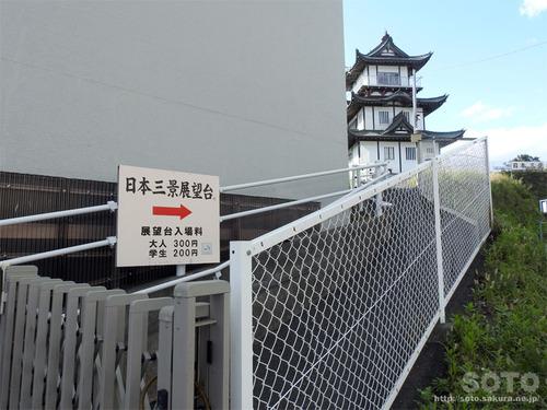 松島2018(08)
