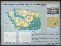 松前城(08)