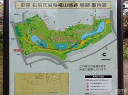 松前城(20)