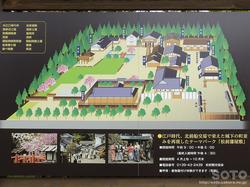 松前城(25)