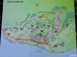 松前城(38)