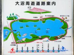 大沼公園2018春(01)