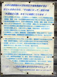 大沼公園2018春(40)
