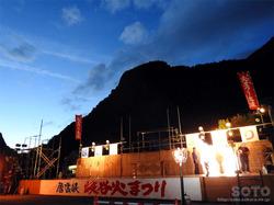 層雲峡渓谷火まつり(01)