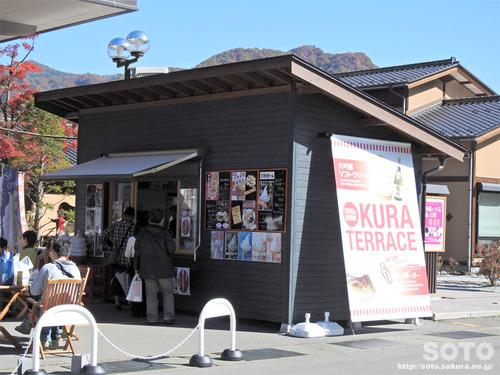 浅間酒造観光センター(売店)