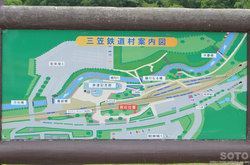三笠鉄道村マップ