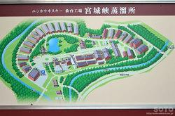 宮城峡蒸溜所(マップ)